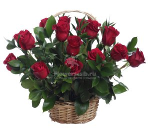 Basket of 15 roses